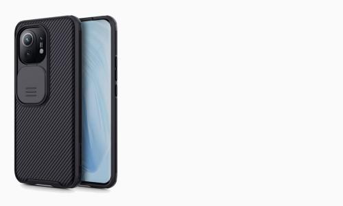 Xiaomi Mi 11 Mobilskal, Mobilskydd, Mobilfodral, Skärmskydd & Mobiltillbehör